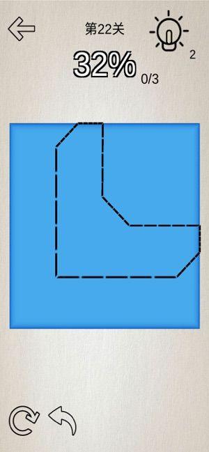 折纸解谜游戏免广告破解版下载图4: