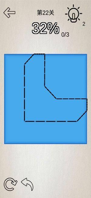 折纸解谜破解版图4
