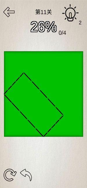 折纸解谜游戏免广告破解版下载图2: