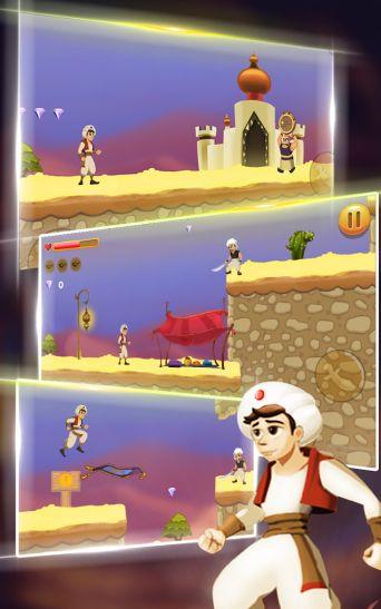 阿拉达冒险游戏官方正版下载图3: