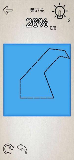 折纸解谜破解版图3