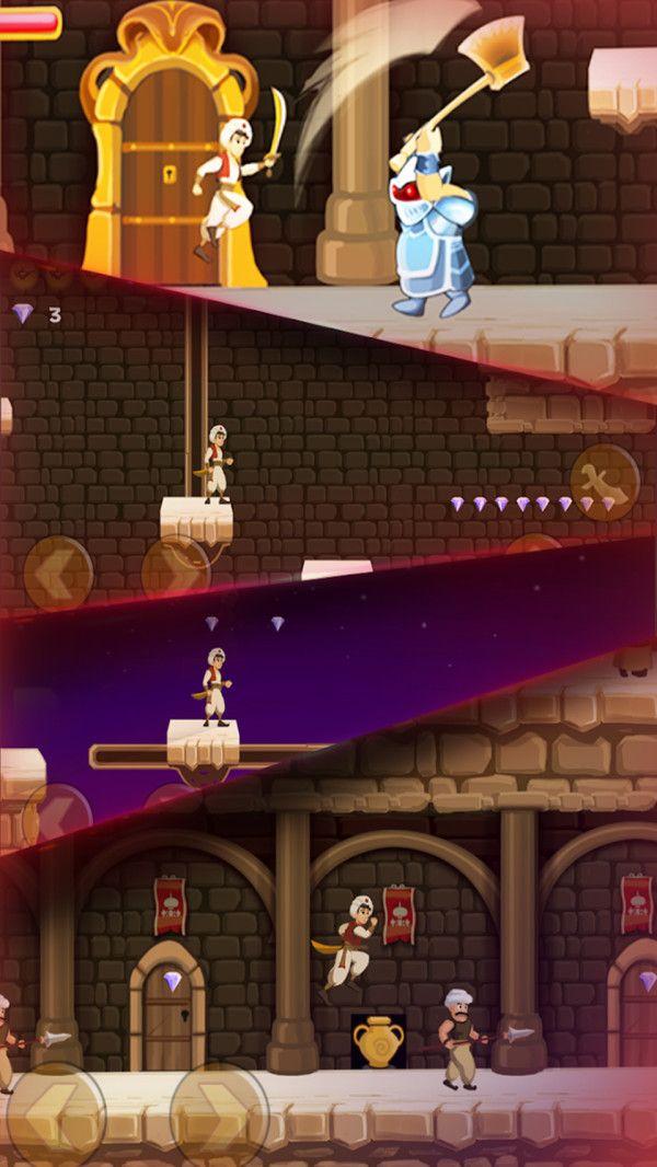 阿拉达冒险游戏官方正版下载图1: