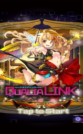 卡莉雅连线游戏中文版汉化下载图2:
