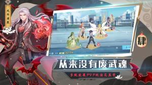 斗魂十年经典手游官方网站下载最新版图片2