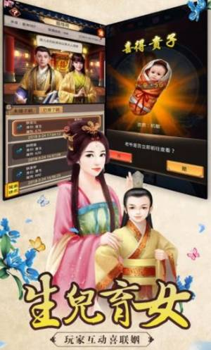 天下妃君手游官网版下载图片2