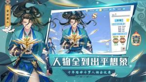 斗魂十年经典手游官方网站下载最新版图片3