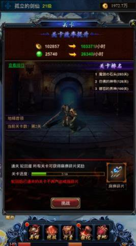 神宠物语手游最新正式版下载图片3