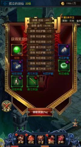 神宠物语手游最新正式版下载图片4