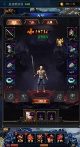 神宠物语手游最新正式版下载图片1