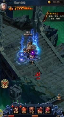 神宠物语手游最新正式版下载图片2