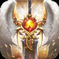 魔龙之剑变态版