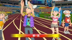 全民运动之100米赛跑最新版图4