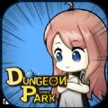 地下城乐园游戏