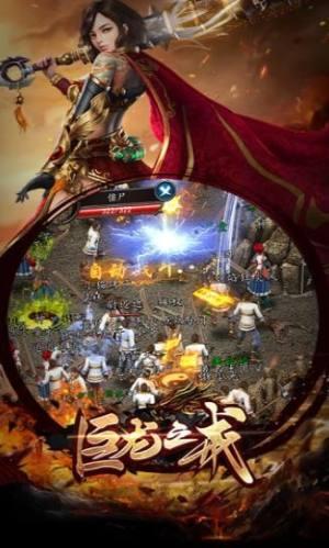 热血复古真传奇巨龙之戒官方图2