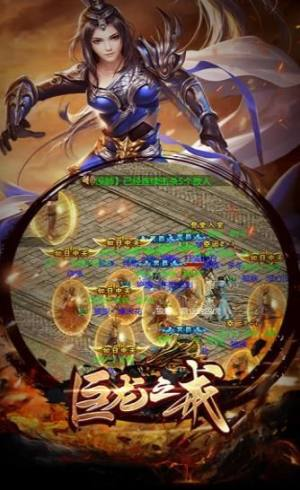 热血复古真传奇巨龙之戒官方图1