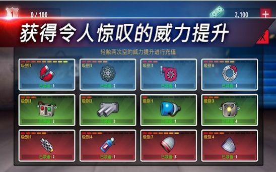 叛逆竞速游戏安卓版下载图2: