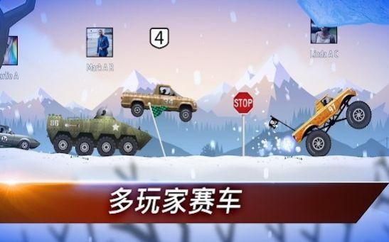 叛逆竞速游戏安卓版下载图3: