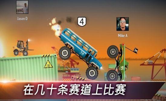 叛逆竞速游戏安卓版下载图1: