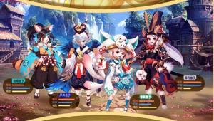 半月仙侠传手游官网最新版下载图片3