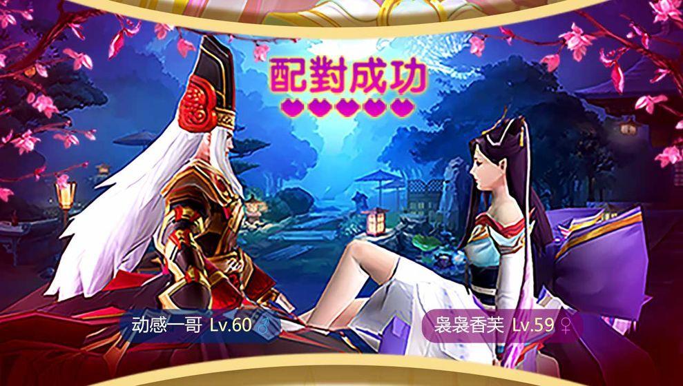 半月仙侠传手游官网最新版下载图2: