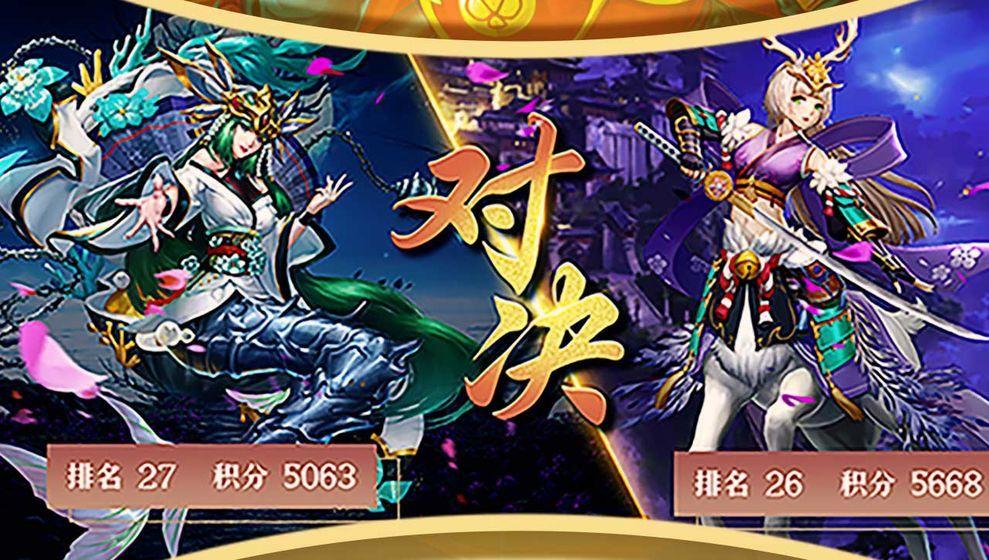 半月仙侠传手游官网最新版下载图4: