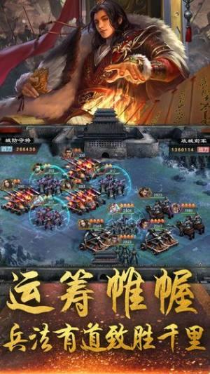 江山绘卷正版手游官方网站下载图片1