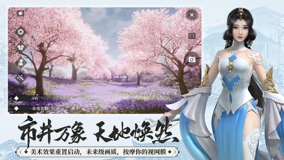 腾讯代号息壤手游官方网站下载正版图2: