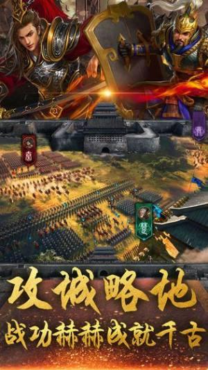 江山绘卷正版手游官方网站下载图片2