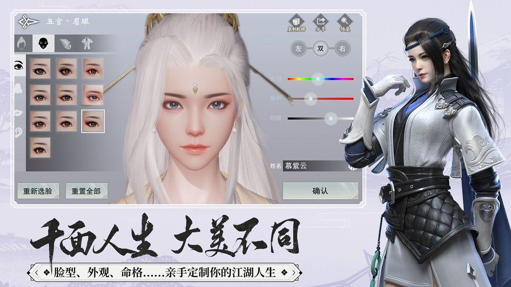 腾讯代号息壤手游官方网站下载正版图3: