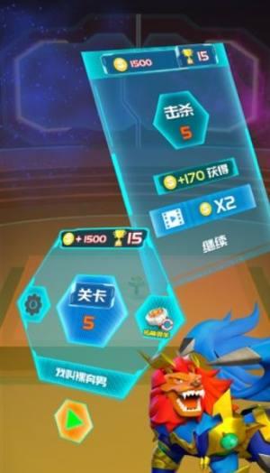 魔幻陀螺大作战游戏最新版官方下载图片1