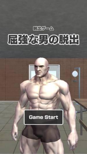 猛男逃脱中文版图4