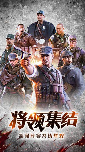亮剑地道战手游官网正版下载图片1