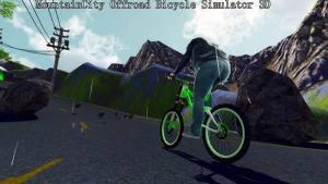 山地越野自行车模拟器游戏安卓官方版下载图片4