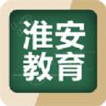淮安教育官方網站