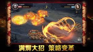 国战七雄官网版图3