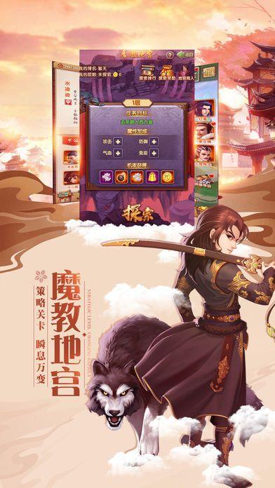 万世之王手游官方最新版下载图1: