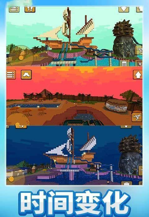 水世界生存模拟游戏安卓手机版图片2