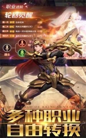 腾讯混沌起源尼尔幻想手游官网最新版下载图片2