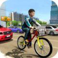 报童送报模拟3d游戏