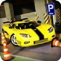 3D汽车模拟器中文版
