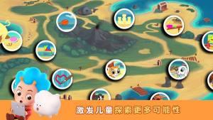 网易沙滩派对游戏官网版下载图片3