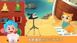 网易沙滩派对游戏官网版下载图片4