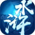 水浒幻想传bt手游变态版下载 v1.0