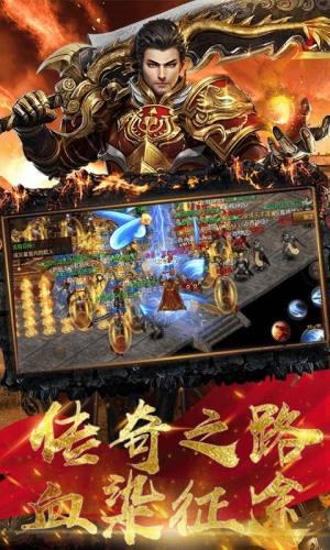 烈日皇城变态版图1