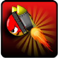 火箭红球最新版