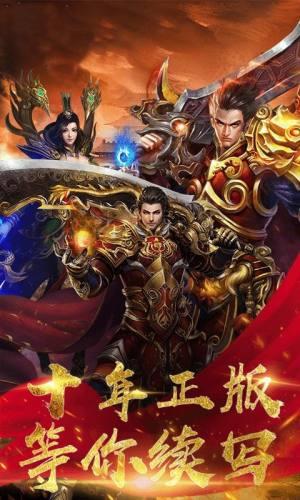 烈日皇城变态版图3