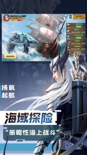 地下城天选之人手游官网最新版下载图片3