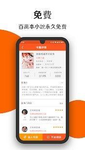 书香坊官方平台APP下载图2: