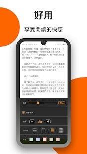 书香坊官方平台APP下载图3: