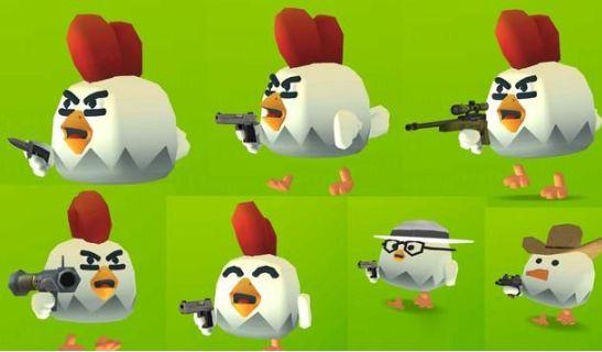 小鸡火力对决游戏官方国际服下载图片4